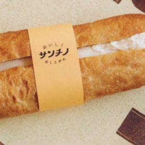 「コーヒー〇〇」が増えている!?【東京】気になるコーヒー味のスイーツ&ドリンク。
