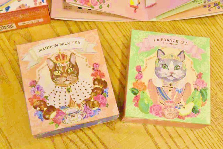 左から「マロンミルクティー」(1,100円) 、「ラ・フランスティー」(1,100円)。