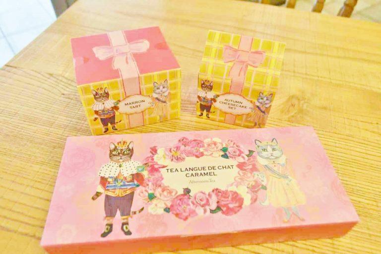 「栗のタルト」(800円)、「秋のチーズケーキセット」(600円)、「ティーラングドシャ キャラメル」(950円)。