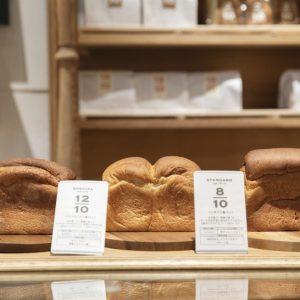 花屋、カフェも併設!人気ベーカリーのシェフによる新しいパン屋、三軒茶屋〈ジュウニブン ベーカリー〉へ。