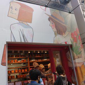 店舗の壁にはインパクトのある大きなイラストが!