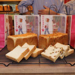 高級食パン専門店〈告白はママから♡〉が吉祥寺にオープン。