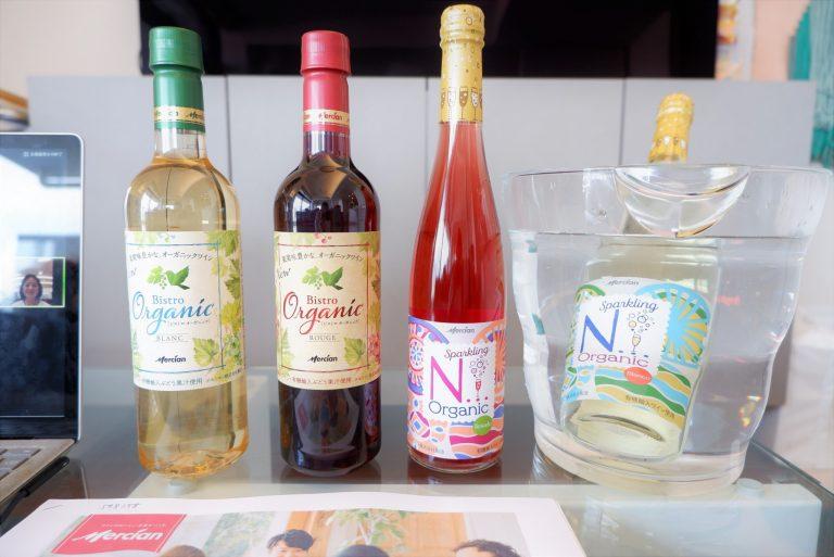 オーガニックスパークリングワインN... ビストロオーガニック メルシャン