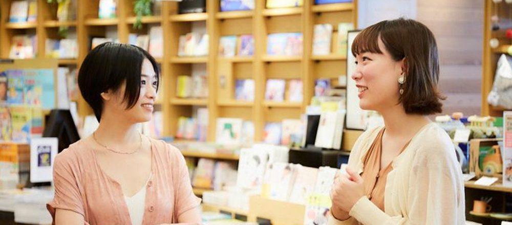 フォトグラファー・川北啓加さんのために選んだ一冊とは/木村綾子の『あなたに効く本、処方します。』