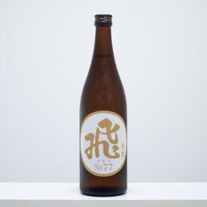 秋田県のにかほ市にある飛良泉本舗は、1487年、室町時代に創業という東北で最も歴史のある蔵。「山廃純米 マル飛」シリーズは、それぞれ特徴のある酵母違いで醸したもので全4種。