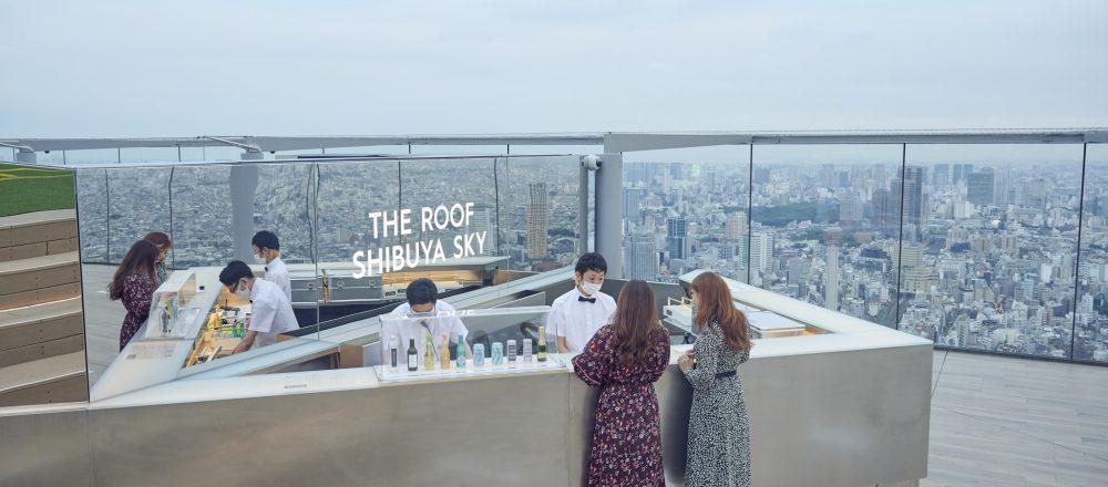 【渋谷】期間限定ルーフトップバーが登場!東京を見渡す〈THE ROOF SHIBUYA SKY〉で開放感を味わおう。