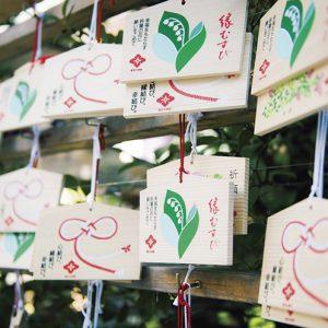 「幸運が訪れる」という花言葉のすずらんが描かれた絵馬。東京大神宮の授与品はすずらんモチーフのものが多い。