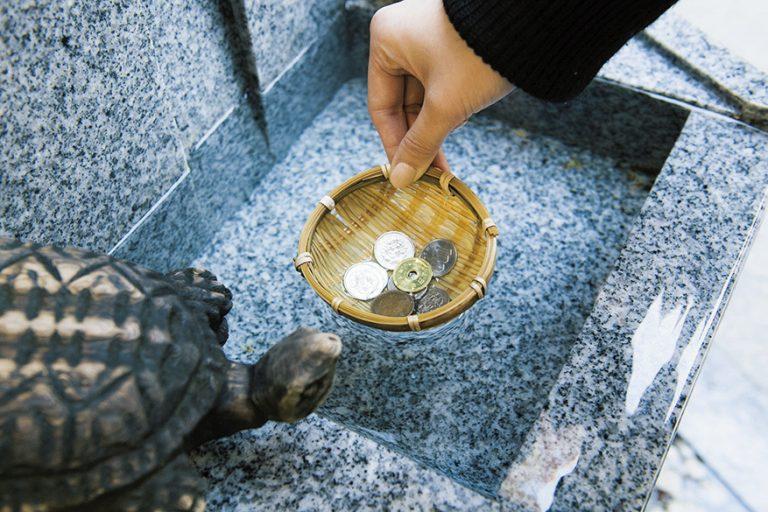 銭洗いの井で洗ったお金は種銭として大事にとっておこう。