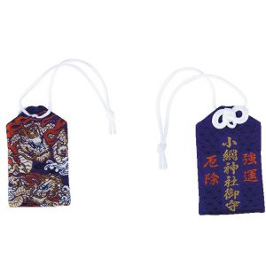 強運厄除けのお守り。紫地の布に刺繍された裏面の龍は、力強さと威厳が感じられる。小網神社を訪れたらぜひいただきたい。