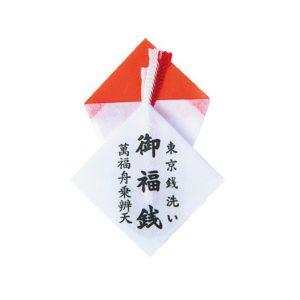 東京銭洗い弁天のご福銭は銭洗いの井で清めた5円玉が中に入っている。金運のお守りとして財布に入れるのもいいかも。