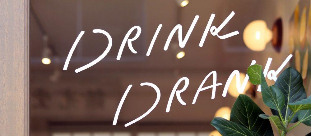 奈良のスムージー専門店が京都に!新鮮なスムージーと出会える〈DRINK DRANK〉へ。~カフェノハナシ in KYOTO〜