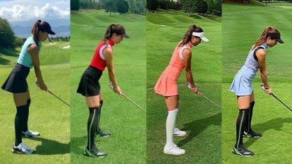 ゴルフ女子に聞く!ゴルフファッションを楽しむための4つポイント。