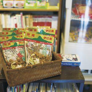 売れ行きナンバーワン(笑)」という沖縄、伊江島の手作りピーナッツ糖。奥様が沖縄出身ということもあり、沖縄にまつわる本も充実。