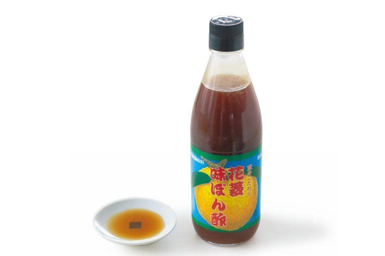 〈齋造酢店〉の花菱味ぽん酢