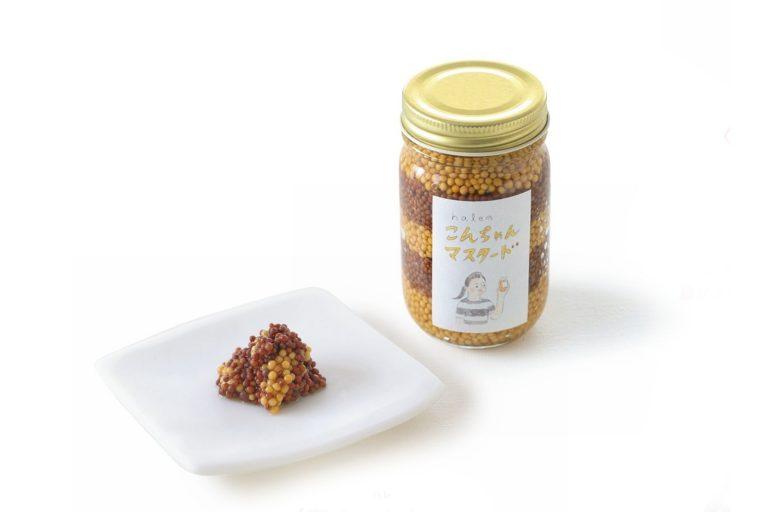 〈菜食hale〉のこんちゃんマスタード