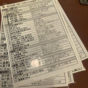 徳成さん連載 第3回