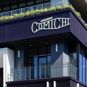 """原宿で""""食""""に特化した新商業施設〈JINGUMAE COMICHI〉が誕生! 東京初出店の8店舗を紹介。"""