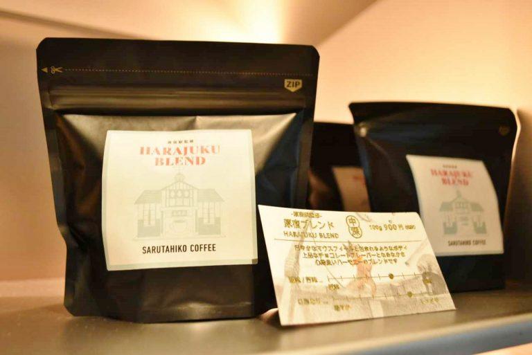 原宿駅店のコーヒーはお土産にも最適。