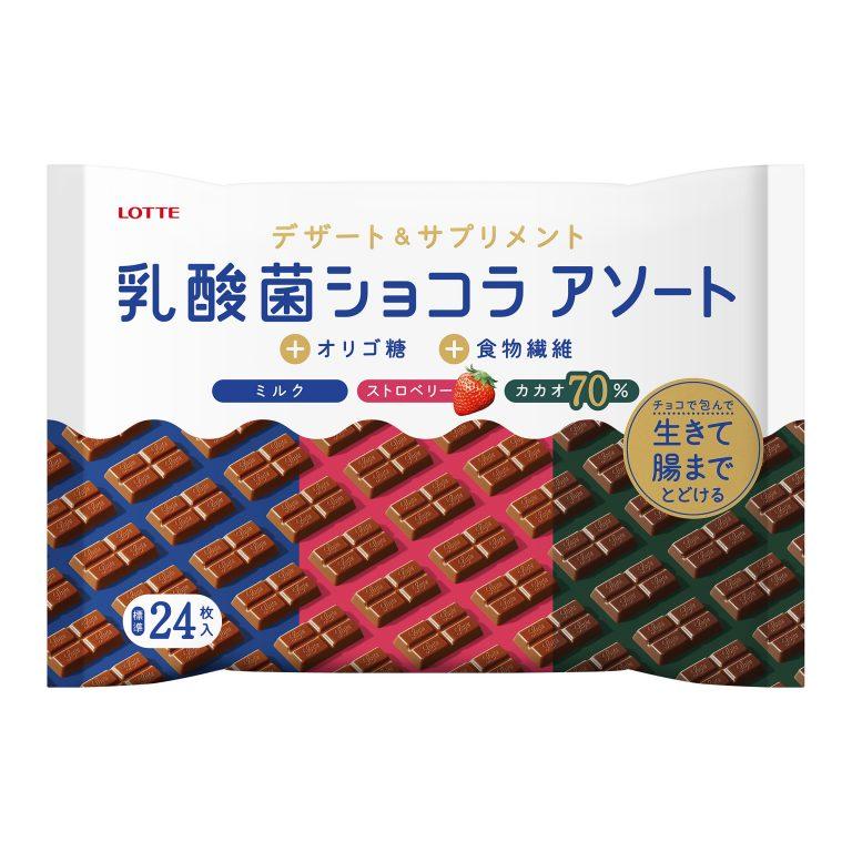 乳酸菌ショコラ3種アソートパック