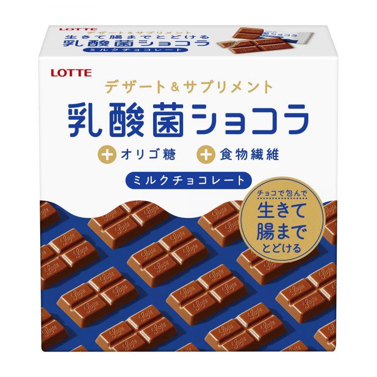 乳酸菌ショコラ正面