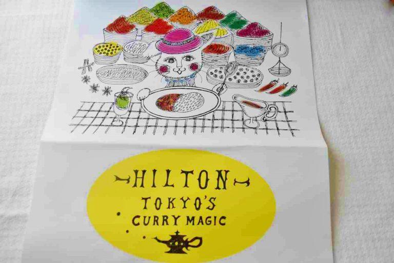 西新宿〈ヒルトン東京〉