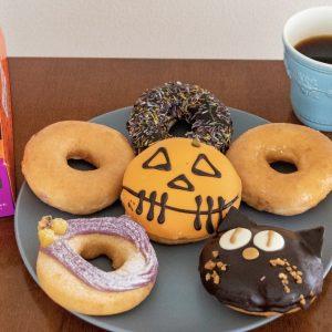 〈クリスピー・クリーム・ドーナツ〉が、ハロウィンをテーマにしたドーナツ 「monster HARVEST」を発売。
