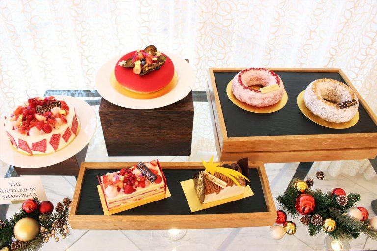 クリスマスケーキ&シュトーレンはホテル1階〈ブティック BY シャングリ・ラ〉で販売。受付は10月19日(月)より。