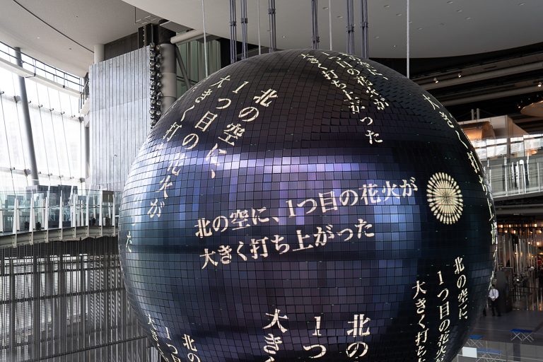 「ジオ・コスモス」は有機ELパネルで球体を表現する〈日本科学未来館〉常設の展示物です。