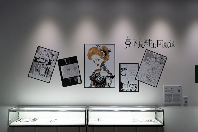 マンガ部門優秀賞の安野モヨコさん『鼻下長紳士回顧録』の展示ブース。