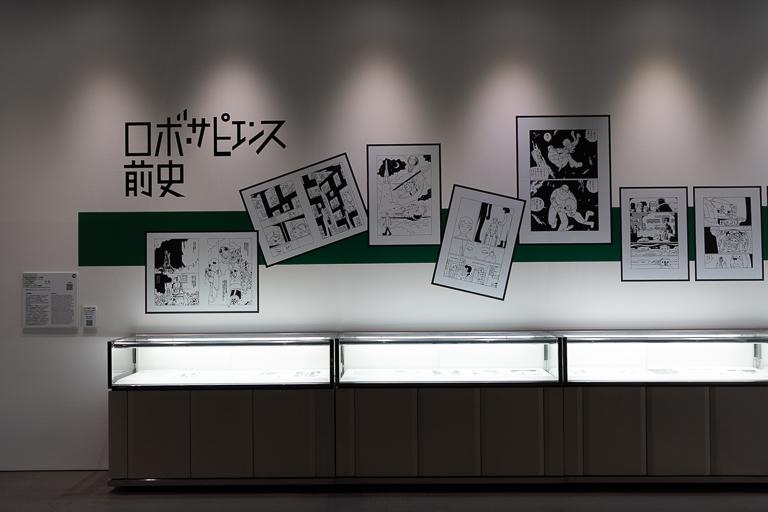 マンガ部門大賞、島田虎之介さんの『ロボ・サピエンス前史』の展示ブース。