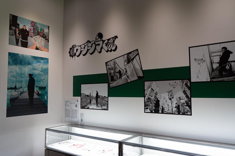 マンガ部門ソーシャル・インパクト賞、真鍋昌平さん『闇金ウシジマくん』の展示ブース。