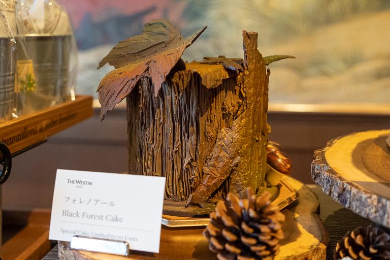 「フォレノアール」直径12cm x 高さ12 cm 13,000円 限定10台。