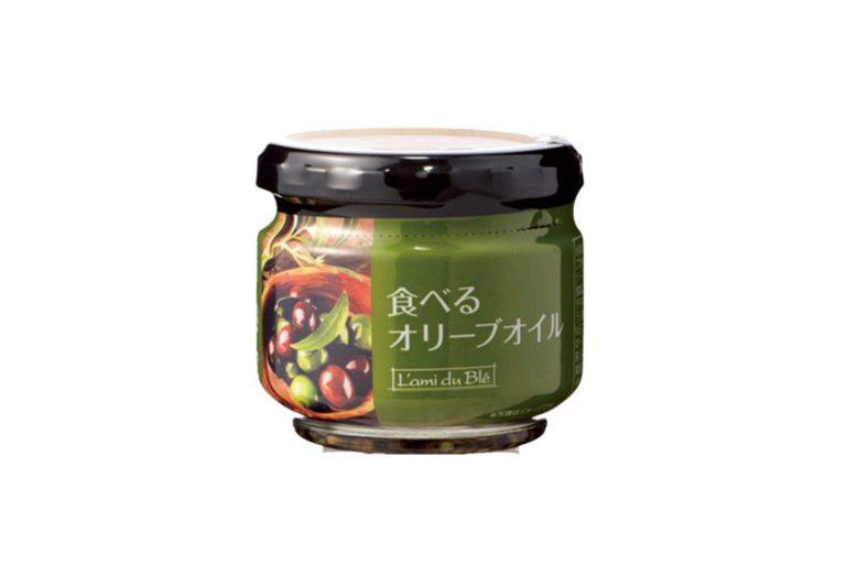 〈DONQ〉の「食べるオリーブオイル(プレーン)」