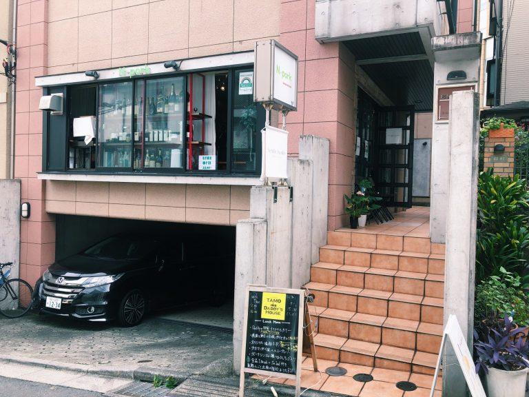 恵比寿 TAMO da DADDY'S HOUSE