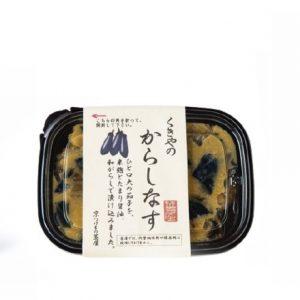 """【京都土産】""""駅ナカ""""と""""街中""""でサクッと買える京土産5選。料理家愛用の醤油から、人気の麺グルメまで。"""
