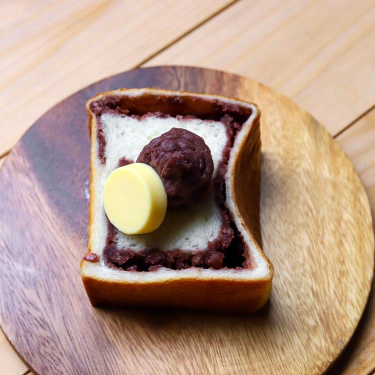 「あん食バタートースト(ドリンク付)」850円