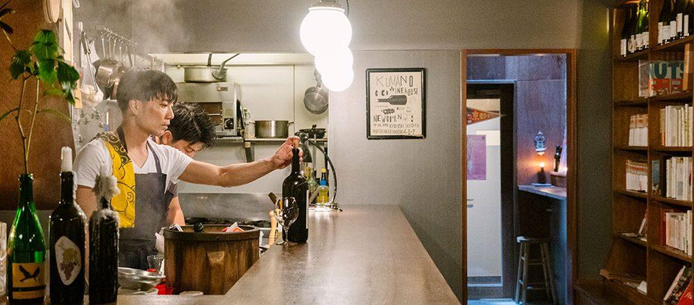 くまのワインハウス