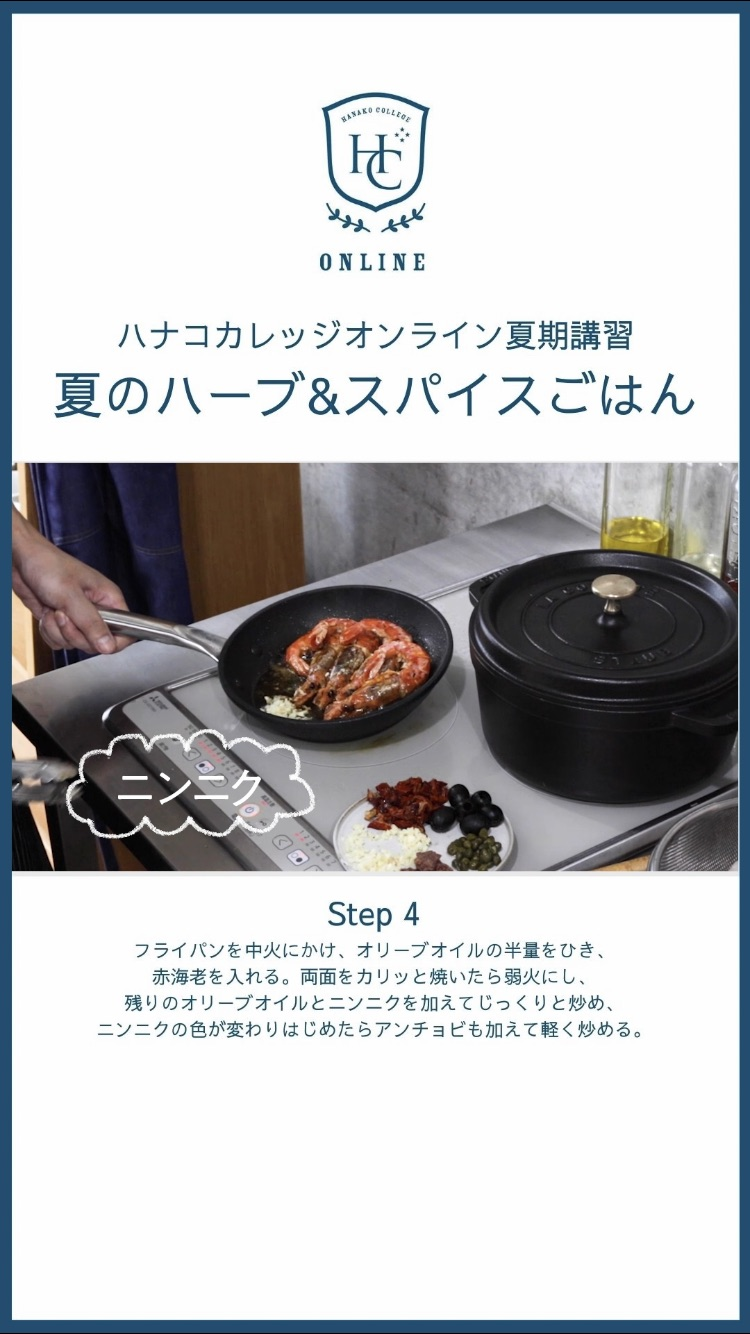 「冷たい麺」