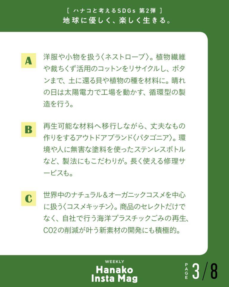 SDGs#2_迷ったら_1-3