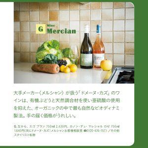 SDGs#2_迷ったら_3-4