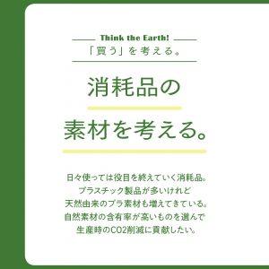SDGs#2_迷ったら_3-5