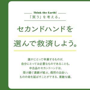 SDGs#2_迷ったら_3-7