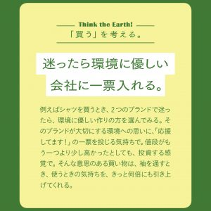 SDGs#2_迷ったら_1-7
