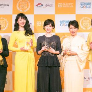 「国際女性デー|HAPPY WOMAN AWARD for SDGs」