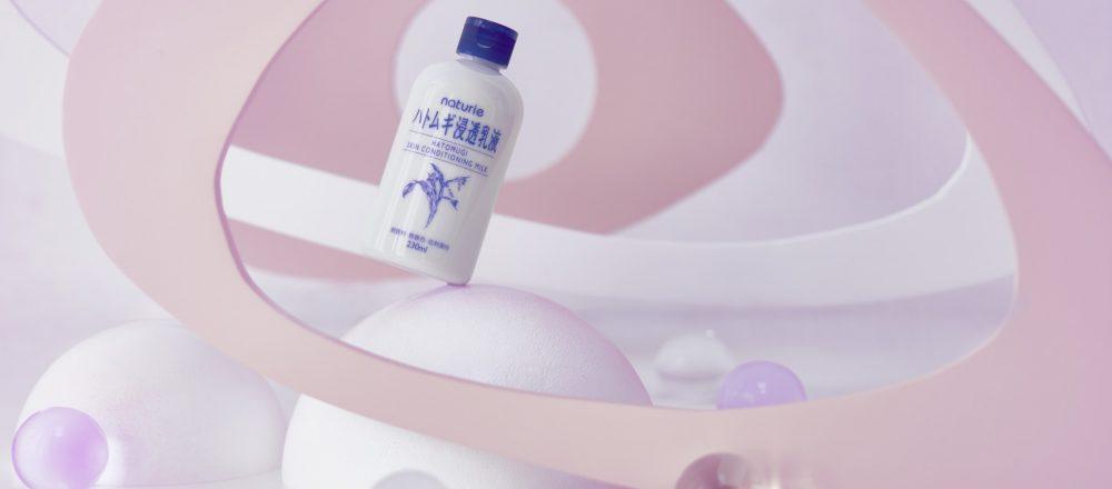 ユーザーの願いをかなえるプチプラ浸透乳液が完成!〈naturie〉から「ハトムギ浸透乳液」が生まれた理由。