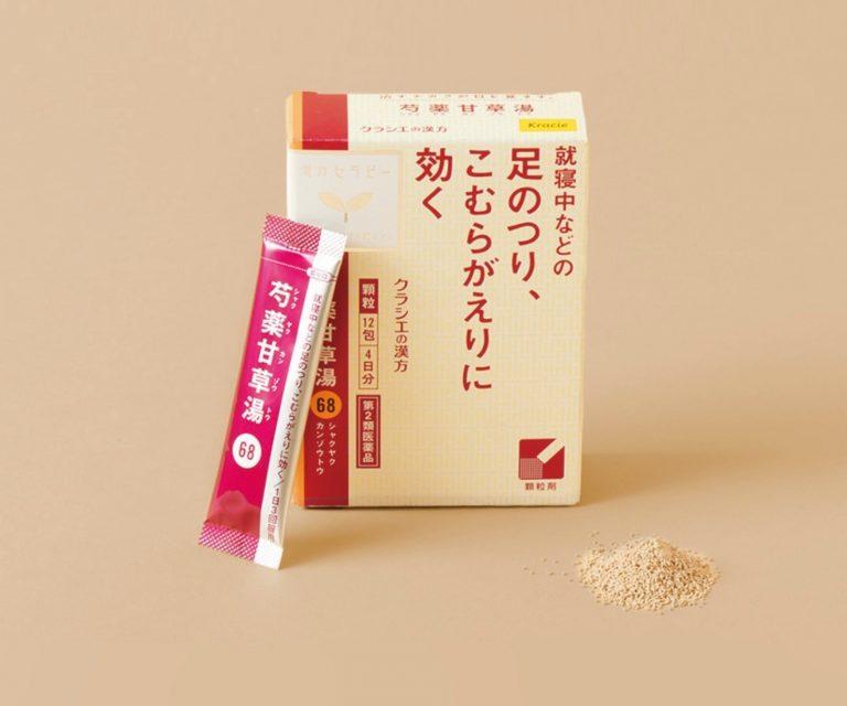 「クラシエ」漢方芍薬甘草湯エキス顆粒