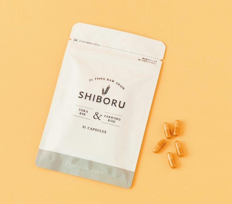 「SHIBORU」