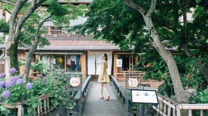 【京都】〆は美味しいお酒で。京町家を改装したおしゃれ居酒屋&バー …
