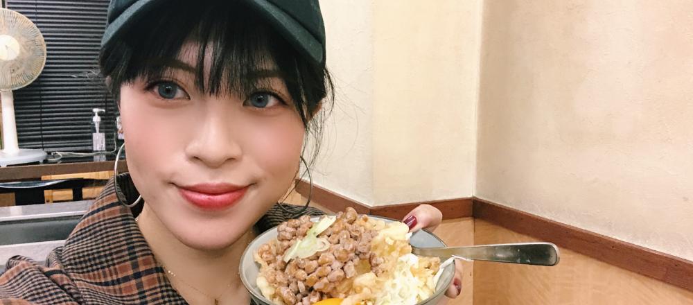 お好み焼きに納豆が…!?東向島〈ひまわり〉の「納豆天」を食べてみた。