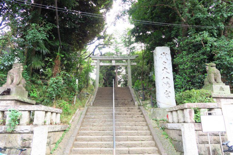 代々木八幡宮¥2